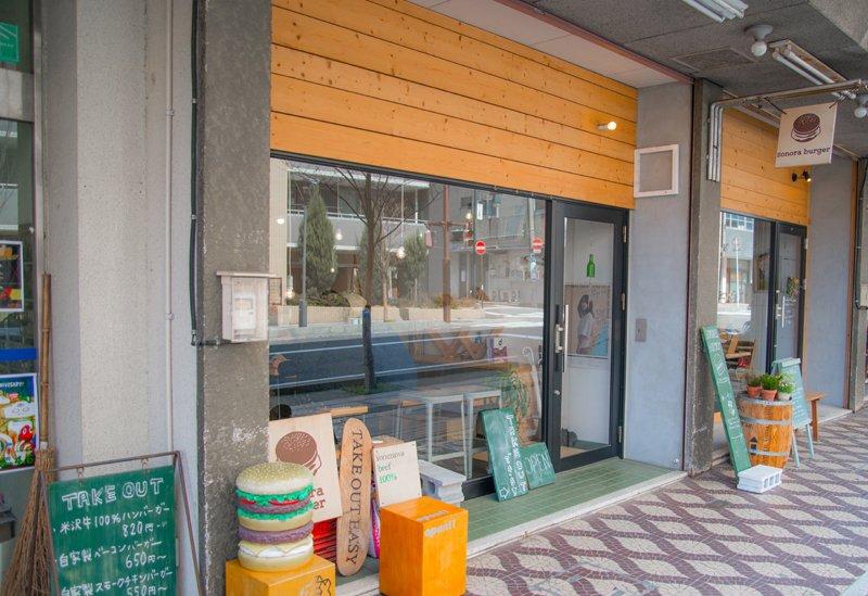 266507_18_2koriyama-1580