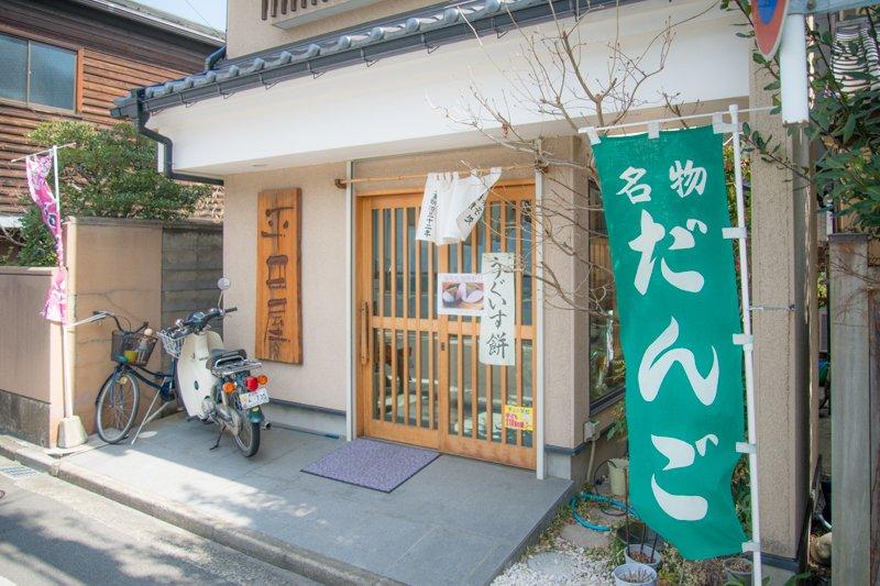 266506_17_koriyama-1583
